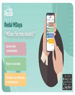 Redal