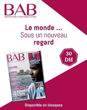 BAB G