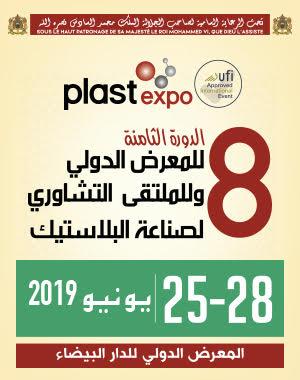 PLAST EXPO 2019